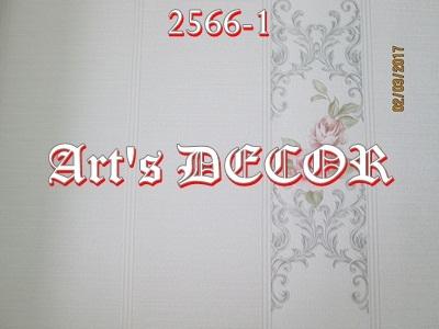IMG_5627