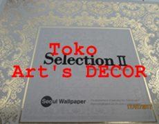 Wallpaper Selection II