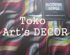 Wallpaper Modern Sensi