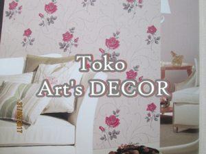 Beli Bahan Interior Rumah Di Butik Wallpaper Bekasi