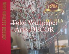 Katalog Buku Wallpaper OPHIA