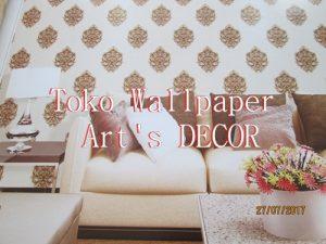 Alamat Agen Dan Distributor Wallpaper Dinding