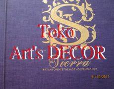 Toko Wallpaper Jual Wallpaper Sierra